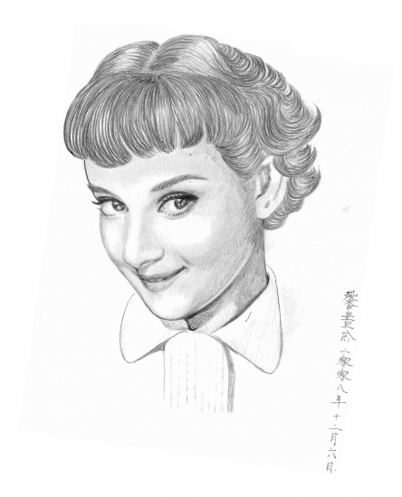 Audrey Hepburn by smile